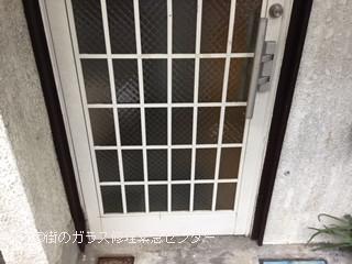 足立区 西新井本町 ガラス修理後