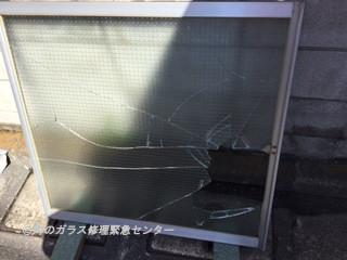 足立区 栗原 ガラス修理前