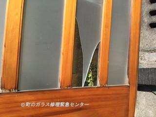 台東区 東浅草 ガラス修理前