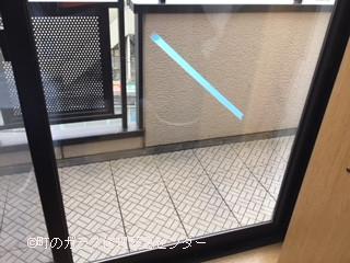 板橋区 船渡 ガラス修理後