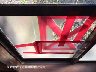 葛飾区 亀有のガラス修理前
