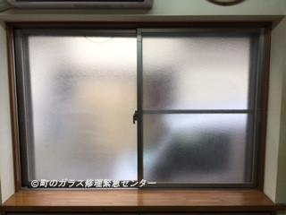 足立区 東六月町 ガラス修理前