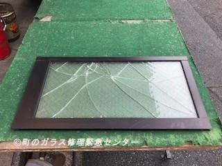 足立区 椿 ガラス修理
