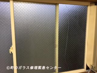 足立区 六木 ガラス修理前