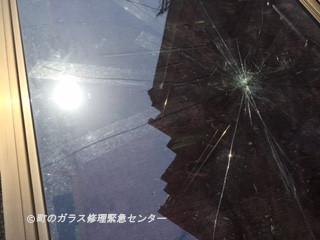 蕨市 塚越 ガラス修理前