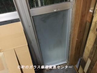 葛飾区 白鳥 ガラス修理後