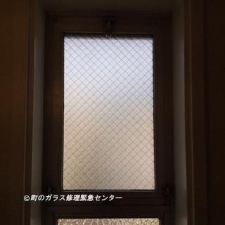 葛飾区 立石 ガラス修理後