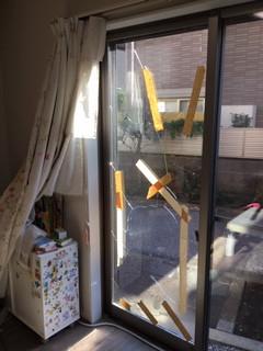 葛飾区 亀有 複層ガラスの修理・交換