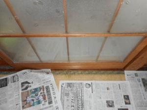 足立区 ガラス修理御