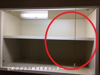 足立区 青井 ガラス修理前