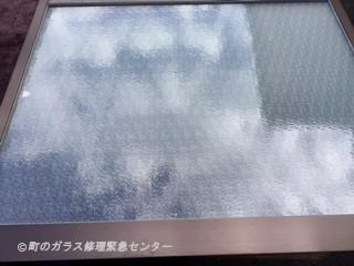 台東区 三ノ輪のガラス修理後