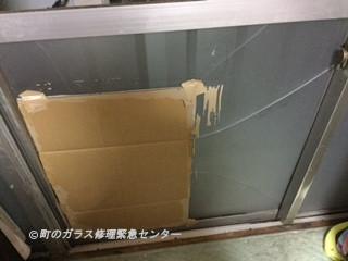 足立区 六月 ガラス修理前