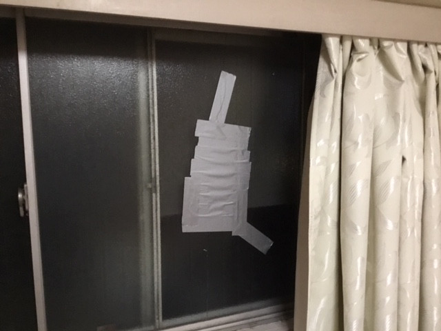 台東区 浅草 ガラス修理前