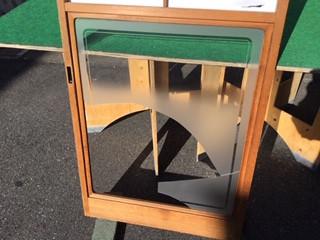 足立区 鹿浜 ガラス修理前