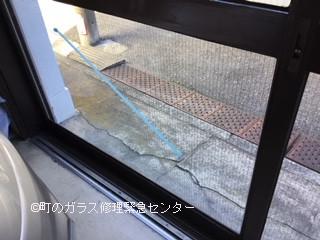 台東区 橋場 ガラス修理後