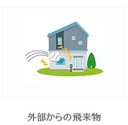 asdsadas無題.png