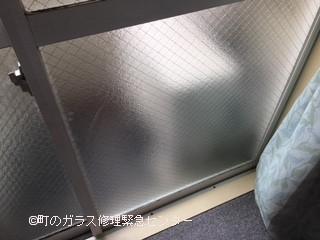 足立区 中央本町 ガラス修理後