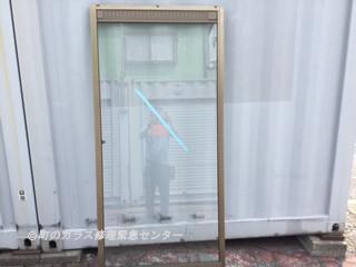 蕨市 塚越 ガラス修理後