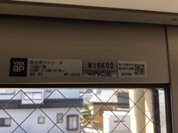 IMG_4805.JPG