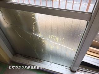 足立区 西綾瀬 ガラス修理前
