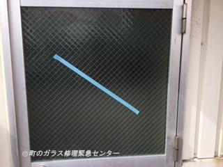 墨田区 東墨田 ガラス修理後