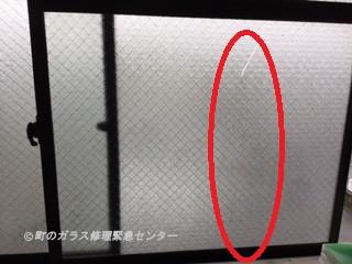 足立区 保塚町 ガラス修理前