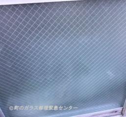 板橋区 三園 ガラス修理後