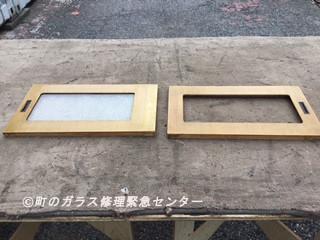 足立区 伊興本町 ガラス修理前