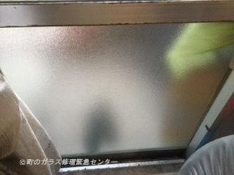 江戸川区 東船堀 ガラス修理後