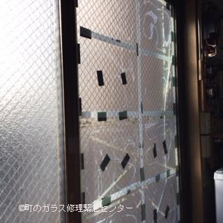 足立区 入谷 ガラス修理前
