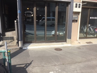 台東区 東浅草のガラス修理前