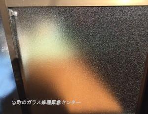 台東区 清川 ガラス修理後