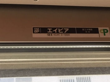 IMG_4623.JPG