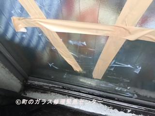 足立区 皿沼 ガラス修理前