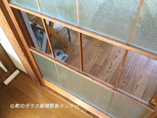 三郷市 高洲 ガラス修理前