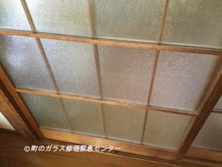 三郷市 高洲 ガラス修理後