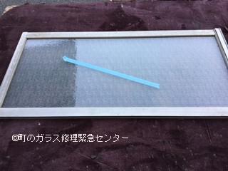 足立区 江北 ガラス修理後