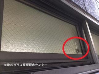 足立区 足立 ガラス修理前