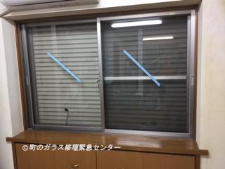 足立区 東六月町 ガラス修理後