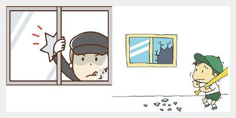 保険とガラス修理