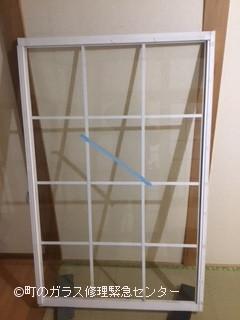 板橋区 蓮根 ガラス修理後