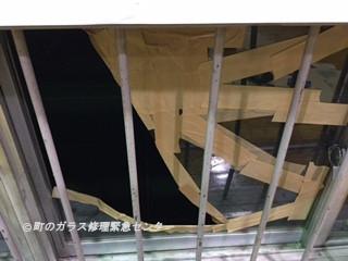 台東区 寿 保育園のガラス修理前