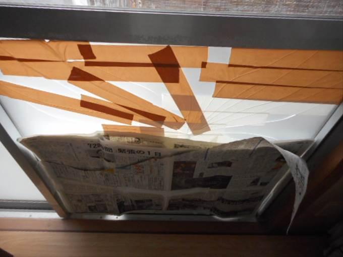 足立区 五反野 ガラス修理前