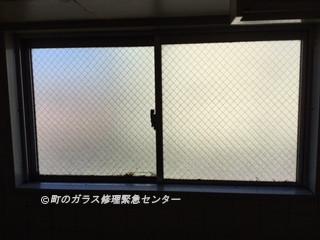 足立区 竹ノ塚 作業前 NO3