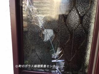 足立区 関原 ガラス修理前