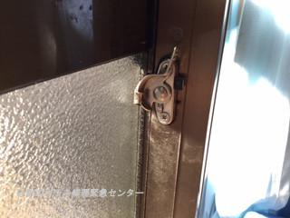 台東区 清川 サッシ修理後