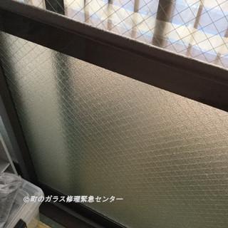 足立区 保塚町 ガラス修理後
