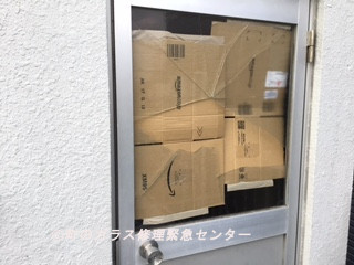 北区 田端 ガラス修理前