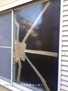 足立区 小台 ガラス修理前