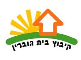 לוגו בית גוברין.jpg